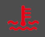 高水温警告灯イメージ