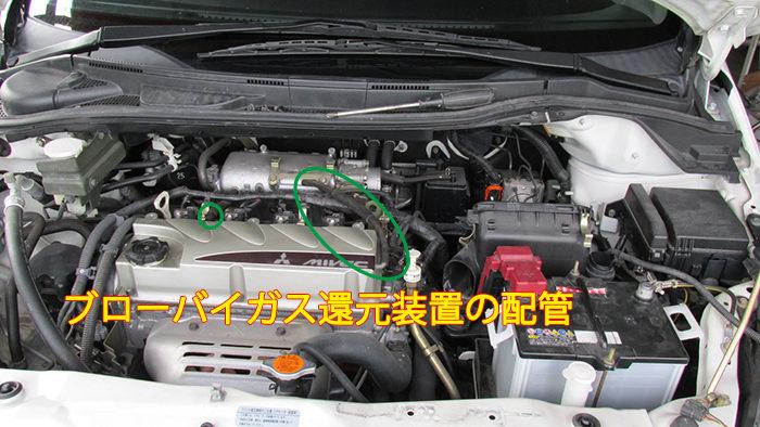 ブローバイガス還元装置の配管イメージ